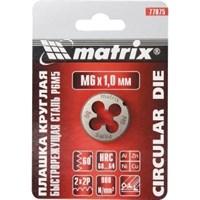 Плашка М10 х 1,25 мм, Р6М5// Matrix
