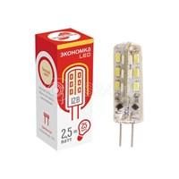Лампа светодиодная LED G4 2.5Вт 12В 120лм 3000К ЭКОНОМКА EcoG4_2.5w12v30
