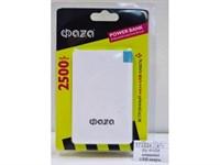 Зарядное устройство Power Bank ФАZА PB-2500-wh (бел)/20/120