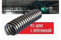 Металлорукав Р3-ЦПнг-32 ЭРА (черный) с протяжкой 20м ЭРА
