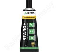 Клей контактный Ultima Эталон универсальный, 30 мл, блистер (упак - 24шт / коробка - 288 шт.)