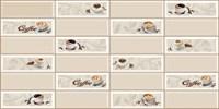 Панель ПВХ Кофейный экспресс 955*480мм /10шт