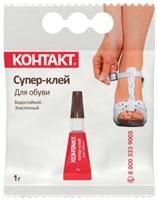 Клей-супер обувной КОНТАКТ 1г пакет 6/120