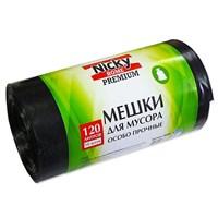 Мешки для мусора NICKY HOME 120л/10шт/LDPE/40мкм