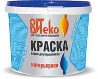 """Краска ВДКЧ""""Н""""-201 для стен и потолков, ВИТеко 20 кг (ведро)"""