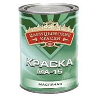 Краска масл. ярко-зеленая МА-15 0,9 кг ЦК.