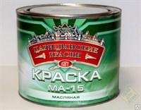 Краска масл. ярко-зеленая МА-15 1,9 кг ЦК.