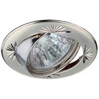 KL3A PS/N Светильник ЭРА литой круг.пов. с гравировкой MR16,12V/220V, 50W перламутровое серебро/нике