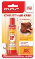 Клей контактный КОНТАКТ прозрачный 30мл (блистер/12) /144