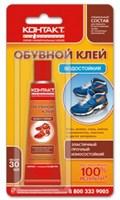 Клей обувной КОНТАКТ водостойкий 30мл (блистер/12) /144