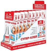 Клей сек КОНТАКТ 20г (шоубокс/10) /100