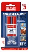 Клей эпоксидный КОНТАКТ прозрачный 12мл (бл-кор/12) /144