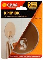 СИЛА Крючок на силикон. крепл. 10 ?, ЗОЛОТО, до 2,5 кг. SH10-R1G-24