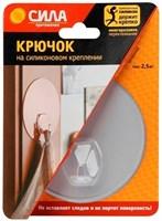 СИЛА Крючок на силикон. крепл. 10 , ПРОЗРАЧН., до 2,5 кг. SH10-R1TR-24