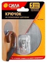 СИЛА Крючок хром. на силикон. крепл. р10 , СЕРЕБРО, до 2,5 кг. СПЕЦ SSH10-R1S-12
