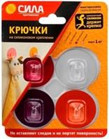 СИЛА Крючки на силикон. крепл. 5 ?, набор GIRL до 1 кг, 4 шт. (24) SH5-R4GMIX-24