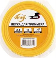 Леска для триммера звезда, 2.4мм х 15м// Denzel //Россия