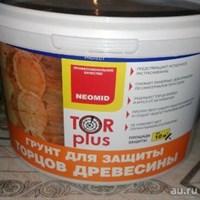 Неомид Грунт для защиты торцов древесины TOR plus 5кг