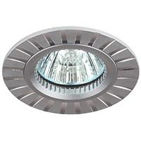 Светильник KL30 AL/SL ЭРА алюминиевый MR16,12V, 50W серебро