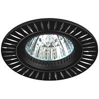 Светильник KL31 AL/BK ЭРА алюминиевый MR16,12V, 50W черный/серебро