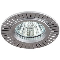 Светильник KL31 AL/SL ЭРА алюминиевый MR16,12V, 50W серебро