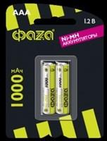 Аккумулятор размера AAА ФАZА 1000мАч BL-2