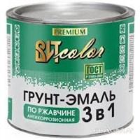 Грунт-эмаль по ржавчине 3в1 желтая 1,8 кг. ВИТcolor