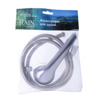Набор для душа RAIN (лейка + шланг) для смесителя, 150см