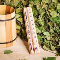 Деревянный термометр для бани и сауны малый в пакете 2545540