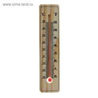 Термометр спиртовой, уличный, 15х3.5 см, дерево 1196314