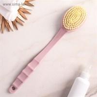Щетка банная на ручке, массажер 35х6,5 см, цвет МИКС   3954508