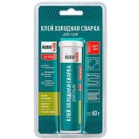 Клей холодная сварка для стали - KU-H102