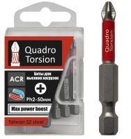 """Бита 1/4"""" E6,3 Рz2-50мм (10 шт./кор.) ШТУЧНО """"Quadro Torsion"""" 420250"""