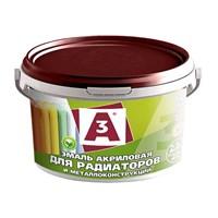 """Эмаль акриловая для радиаторов и металлоконструкций """"А3"""" 0,8кг /12"""