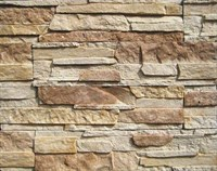 Панель самоклеющаяся стеновая декоративная Сланец коричн. 0,7*0,77м (толщ.6мм)